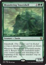 うねる塔甲羅/Meandering Towershell 【英語版】 [KTK-緑R]《状態:NM》
