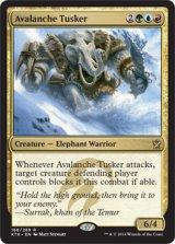 なだれの大牙獣/Avalanche Tusker 【英語版】 [KTK-金R]《状態:NM》