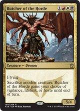 軍族の解体者/Butcher of the Horde 【英語版】 [KTK-金R]《状態:NM》