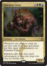 ラクシャーサの大臣/Rakshasa Vizier 【英語版】 [KTK-金R]《状態:NM》