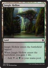 ジャングルのうろ穴/Jungle Hollow 【英語版】 [KTK-土地C]《状態:NM》