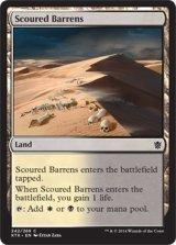 磨かれたやせ地/Scoured Barrens 【英語版】 [KTK-土地C]《状態:NM》