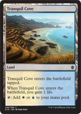 平穏な入り江/Tranquil Cove 【英語版】 [KTK-土地C]《状態:NM》