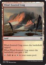 風に削られた岩山/Wind-Scarred Crag 【英語版】 [KTK-土地C]《状態:NM》