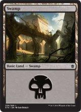 沼/Swamp No.259 【英語版】 [KTK-土地]《状態:NM》