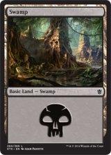 沼/Swamp No.260 【英語版】 [KTK-土地]《状態:NM》