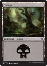 沼/Swamp No.261 【英語版】 [KTK-土地]《状態:NM》