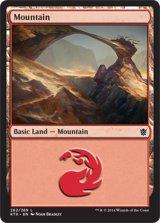 山/Mountain No.262 【英語版】 [KTK-土地]《状態:NM》