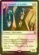 [FOIL] アラシンの上級歩哨/High Sentinels of Arashin 【英語版】 [KTK-白R]