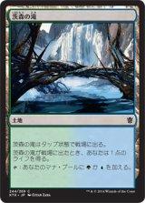 茨森の滝/Thornwood Falls 【日本語版】 [KTK-土地C]