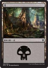 沼/Swamp No.260 【日本語版】 [KTK-土地]《状態:NM》