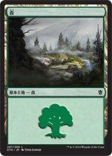 森/Forest No.267 【日本語版】 [KTK-土地]《状態:NM》