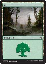 森/Forest No.268 【日本語版】 [KTK-土地]《状態:NM》