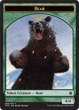 熊/BEAR 【英語版】 [KTK-トークン]