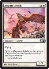 突撃するグリフィン/Assault Griffin 【英語版】 [M11-白C]《状態:NM》