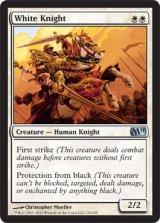 白騎士/White Knight 【英語版】 [M11-白U]《状態:NM》