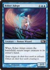 霊気の達人/AEther Adept 【英語版】 [M11-青C]《状態:NM》