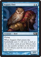 占いフクロウ/Augury Owl 【英語版】 [M11-青C]《状態:NM》