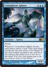 難題のスフィンクス/Conundrum Sphinx 【英語版】 [M11-青R]