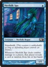 マーフォークのスパイ/Merfolk Spy 【英語版】 [M11-青C]《状態:NM》