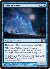 霜の壁/Wall of Frost 【英語版】 [M11-青U]《状態:NM》