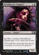 血の座の吸血鬼/Bloodthrone Vampire 【英語版】 [M11-黒C]《状態:NM》