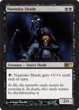 ナントゥーコの影/Nantuko Shade 【英語版】 [M11-黒R]