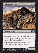 執拗なネズミ/Relentless Rats 【英語版】 [M11-黒U]《状態:NM》