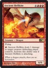 古えのヘルカイト/Ancient Hellkite 【英語版】 [M11-赤R]