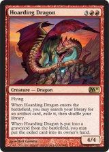 溜め込むドラゴン/Hoarding Dragon 【英語版】 [M11-赤R]