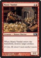 躁の蛮人/Manic Vandal 【英語版】 [M11-赤C]《状態:NM》