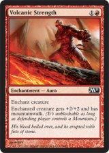 火山の力/Volcanic Strength 【英語版】 [M11-赤C]