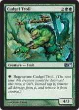 棍棒のトロール/Cudgel Troll 【英語版】 [M11-緑U]《状態:NM》