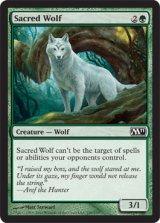 聖なる狼/Sacred Wolf 【英語版】 [M11-緑C]《状態:NM》