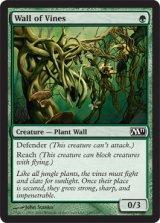 蔦の壁/Wall of Vines 【英語版】 [M11-緑C]《状態:NM》