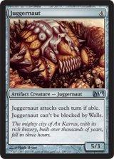 巨大戦車/Juggernaut 【英語版】 [M11-灰U]《状態:NM》