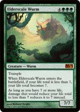 古鱗のワーム/Elderscale Wurm 【英語版】 [M13-緑MR]《状態:NM》