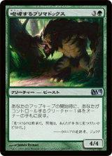 咆哮するプリマドックス/Roaring Primadox 【日本語版】 [M13-緑U]《状態:NM》