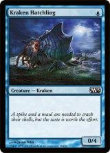 クラーケンの幼子/Kraken Hatchling 【英語版】 [M13-青C]