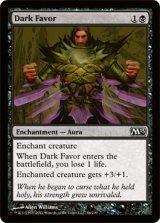 闇の好意/Dark Favor 【英語版】 [M13-黒C]