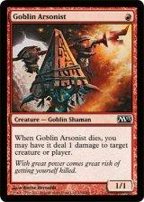 ゴブリンの付け火屋/Goblin Arsonist 【英語版】 [M13-赤C]