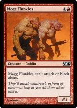 モグの下働き/Mogg Flunkies 【英語版】 [M13-赤C]