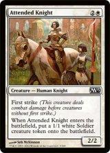 従者つきの騎士/Attended Knight 【英語版】 [M13-白C]