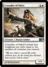 オドリックの十字軍/Crusader of Odric 【英語版】 [M13-白U]