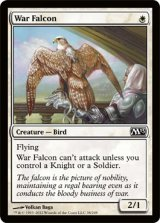軍用隼/War Falcon 【英語版】 [M13-白C]《状態:NM》