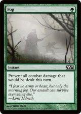 濃霧/Fog 【英語版】 [M13-緑C]《状態:NM》