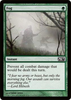 画像1: 濃霧/Fog 【英語版】 [M13-緑C]《状態:NM》