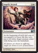 天使の協定/Angelic Accord 【英語版】 [M14-白U]