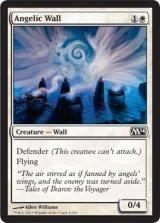 天使の壁/Angelic Wall 【英語版】 [M14-白C]