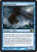 壮大な鯨/Colossal Whale 【英語版】 [M14-青R]